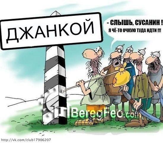 АнеКдоТ  - Страница 2 2490305_m