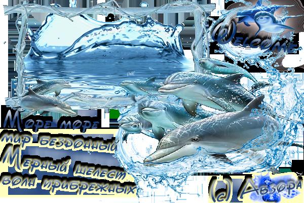 http://images.vfl.ru/ii/1370790908/f4dd13d1/2492600_m.png