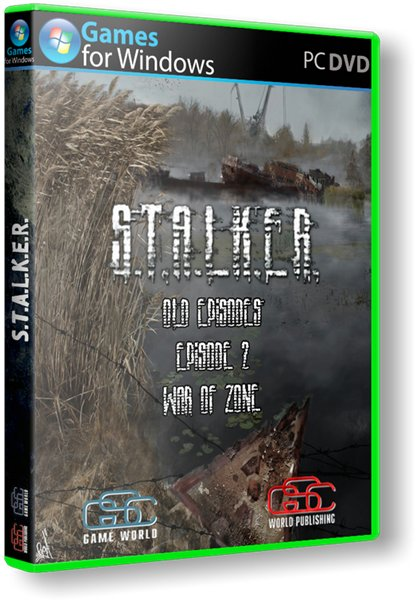 S.T.A.L.K.E.R.: Shadow of Chernobyl - Old Episodes. Episode 2. War of Zone (2013/RePack by SeregA-Lus)