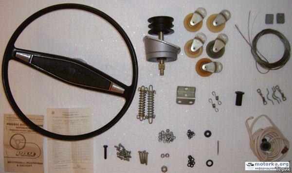 дистанционное управление лодочного мотора