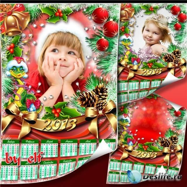 Праздничный. новый год. календарь. рамка.  2013. psd. год. calendar.