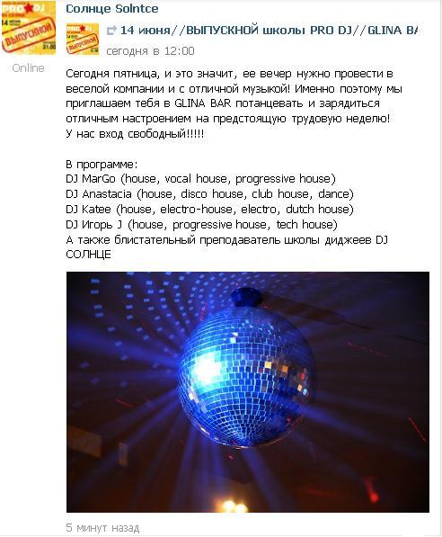http://images.vfl.ru/ii/1371227087/d19bff0a/2522281.jpg