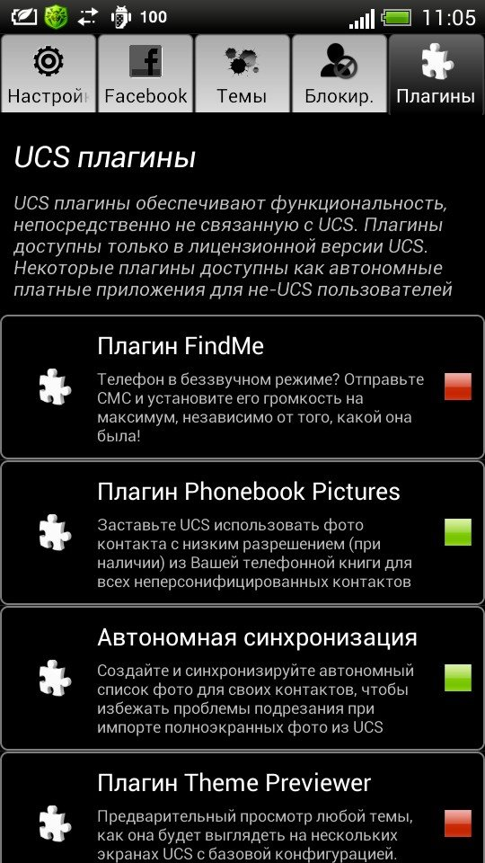 Ultimate Call Screen Hd Pro V9.6.0 Android 4Pda.Info...