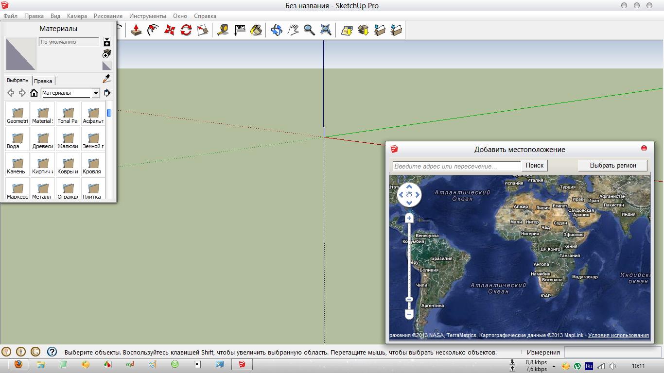 Google sketchup pro 2013 v13 final 2013 engrus for Sketchup 2013