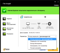 Norton 2013 20.4.0.40 Final | Internet Security| AntiVirus
