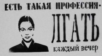 Порошенко ждет от России признания выборов и поддержки языковой политики - Цензор.НЕТ 5301