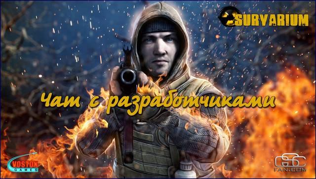 Vostok Games