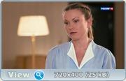 Отель Президент (2013) HDTVRip + HDTVRip 720р
