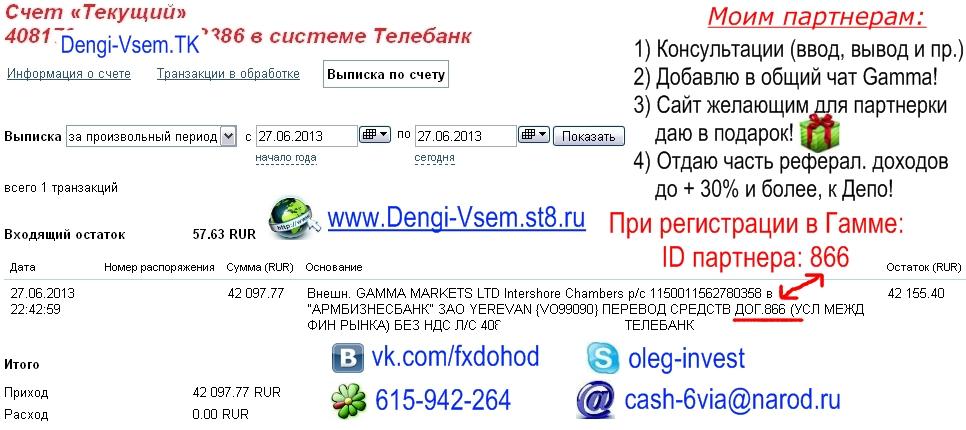 http://images.vfl.ru/ii/1372710839/20ab34be/2626473.jpg