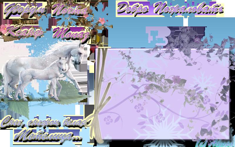 http://images.vfl.ru/ii/1372781875/f7cd65bd/2631121_m.png