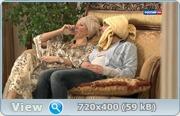 Домоправитель (2013) SATRip + HDTVRip + HDTV 720