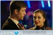 Любовь на миллион (2013) SATRip