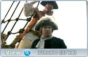 Записки экспедитора тайной канцелярии 2 (2011) DVDRip