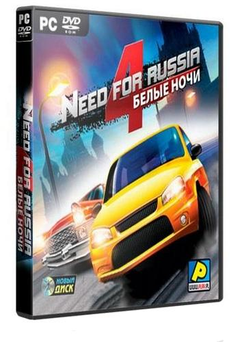 Need For Russia 4: ����� ����