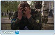 Второе дыхание. На рубеже атаки (2008) DVDRip