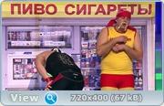 КВН.Премьер-лига -11 сезон (2013) SATRip + HDTVRip