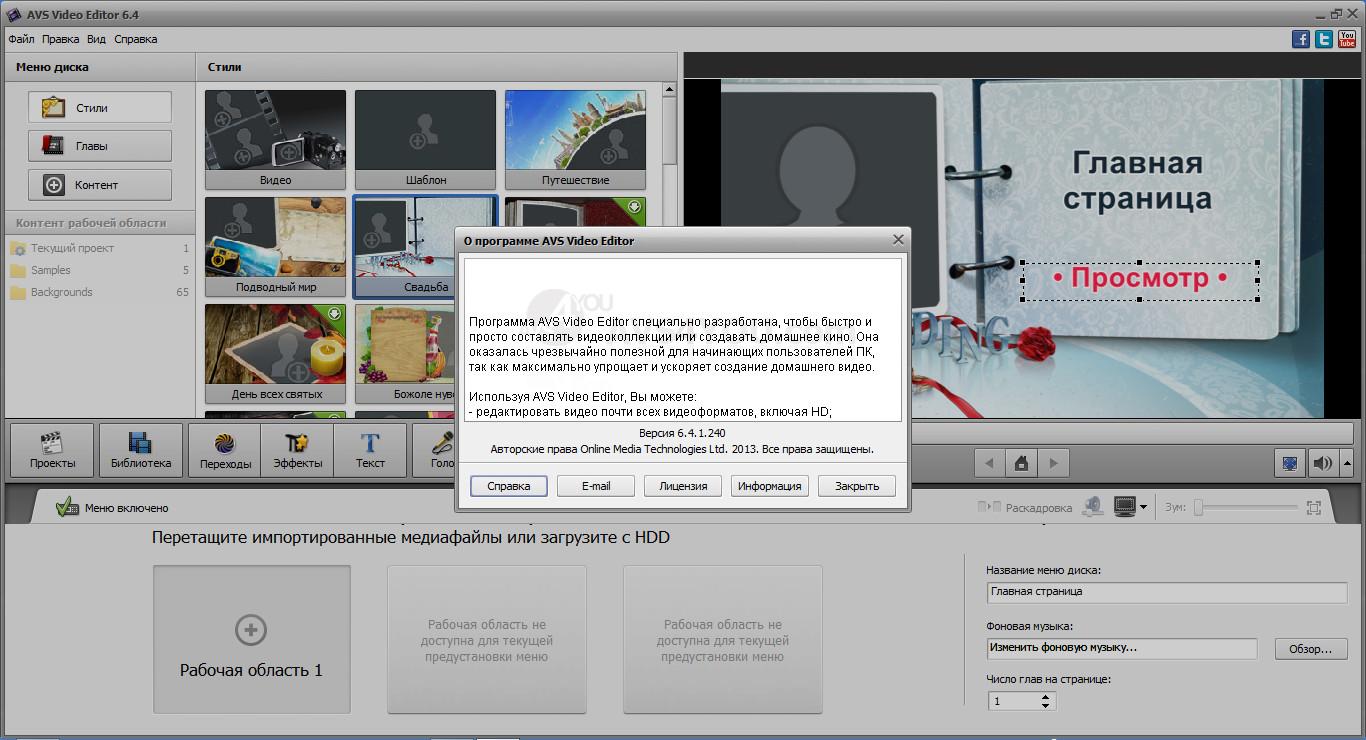 Remaker Download Avs 2.4 Torrent