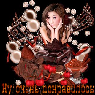 http://images.vfl.ru/ii/1373899350/48daabb0/2705545.png