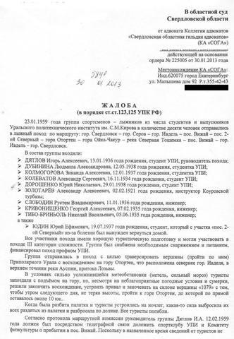 http://images.vfl.ru/ii/1373998943/c98d57fd/2712158_m.jpg