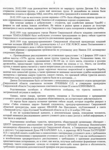 http://images.vfl.ru/ii/1373998947/4fc5f05f/2712159_m.jpg