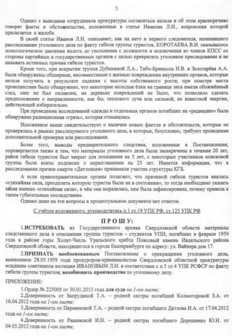 http://images.vfl.ru/ii/1373998947/a3d0926d/2712160_m.jpg