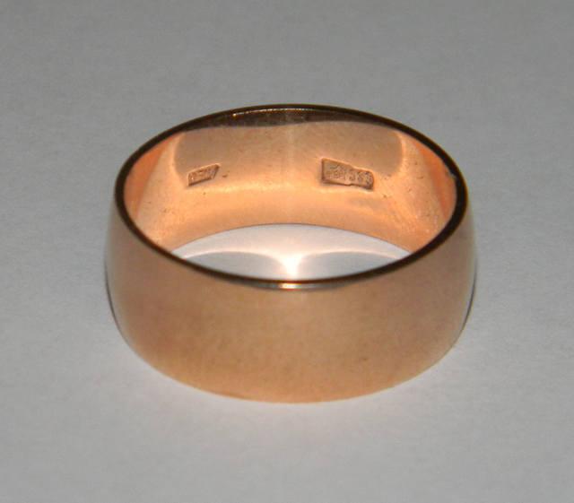Reviewdetector - Кольцо обручальное 583 пробы. Вес 5.30.