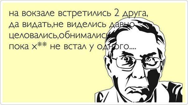 http://images.vfl.ru/ii/1374264340/44cf9e44/2730620_m.jpg