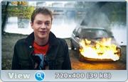 Супер Макс (2013) SATRip