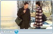 Александра (2010) DVDRip