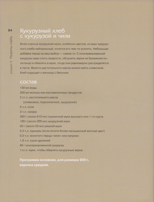 http://images.vfl.ru/ii/1374405097/4eb25aef/2738480.jpg