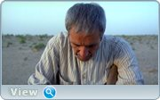 Другое небо (2010) DVDRip