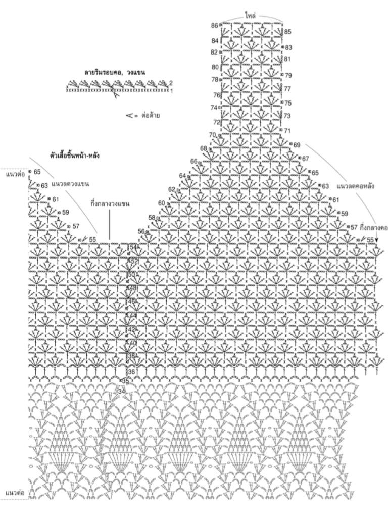 Вязание крючком детского топика схема