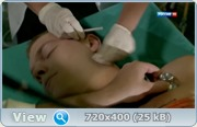 Лекарство против страха (2013) HDTVRip + SATRip
