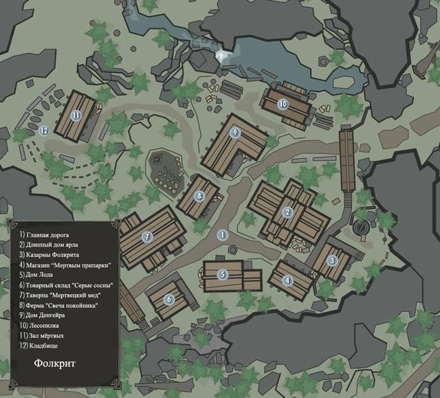 Elder scrolls nirn map related keywords long