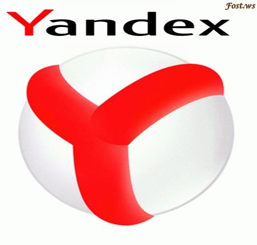 яндекс Torrent - фото 6