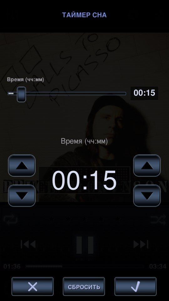 Neutron Music Player Программы Для Android