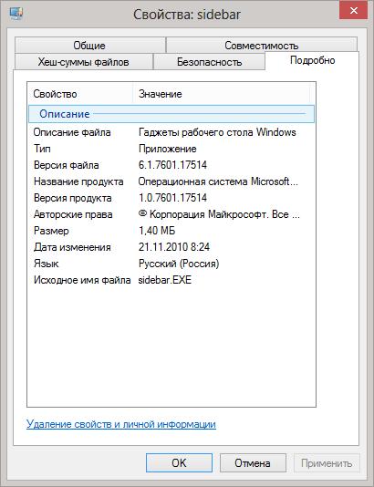 Windows XP 32 Bit скачать торрент Чистая