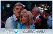 Это старое чувство / That Old Feeling (1997) DVDRip