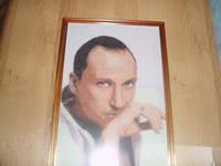 http://images.vfl.ru/ii/1375658793/a1a0a810/2829717_s.jpg