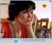 Верное средство (3 сезон/2013)