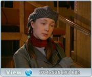 ����������� ���� (2003) DVDRip
