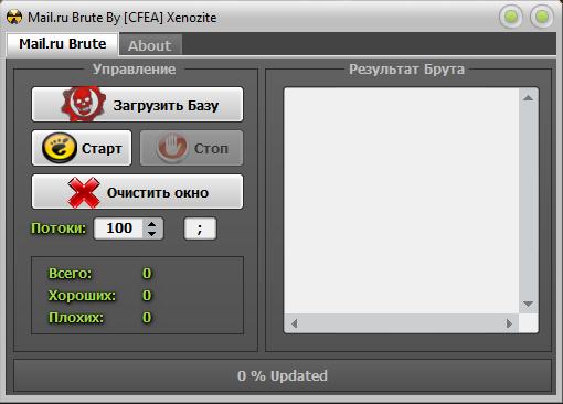 Прокси Микс Для Чекера Uplay: PSN — RGhost — файлообменник