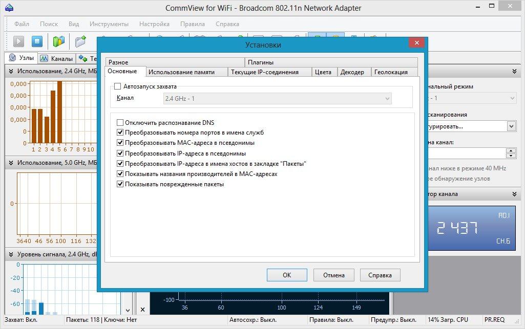 commview for wifi 7 keygen