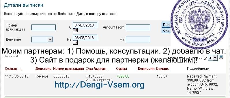 http://images.vfl.ru/ii/1375933654/aaa91be0/2850079.jpg
