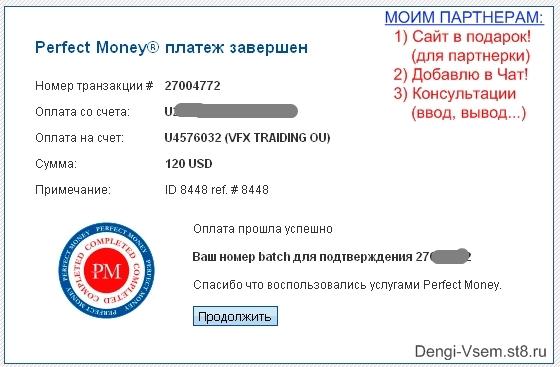 http://images.vfl.ru/ii/1375933888/6beaabde/2850084.jpg