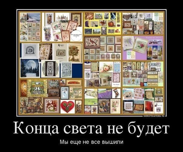http://images.vfl.ru/ii/1376030679/9d57d52b/2856664_m.jpg