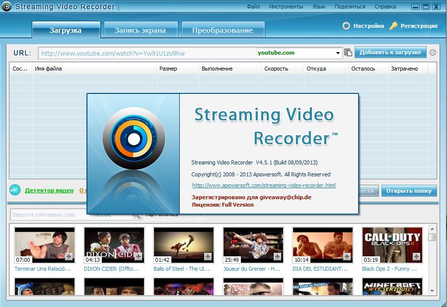video download capture crack serial
