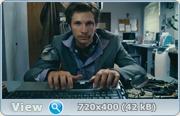 Запах вереска (2013) SATRip + HDTVRip