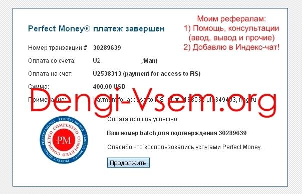http://images.vfl.ru/ii/1376325343/6eb50ab0/2878671.jpg