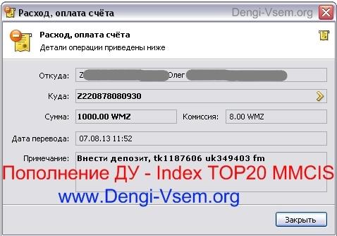 http://images.vfl.ru/ii/1376325412/0b11d37a/2878679.jpg